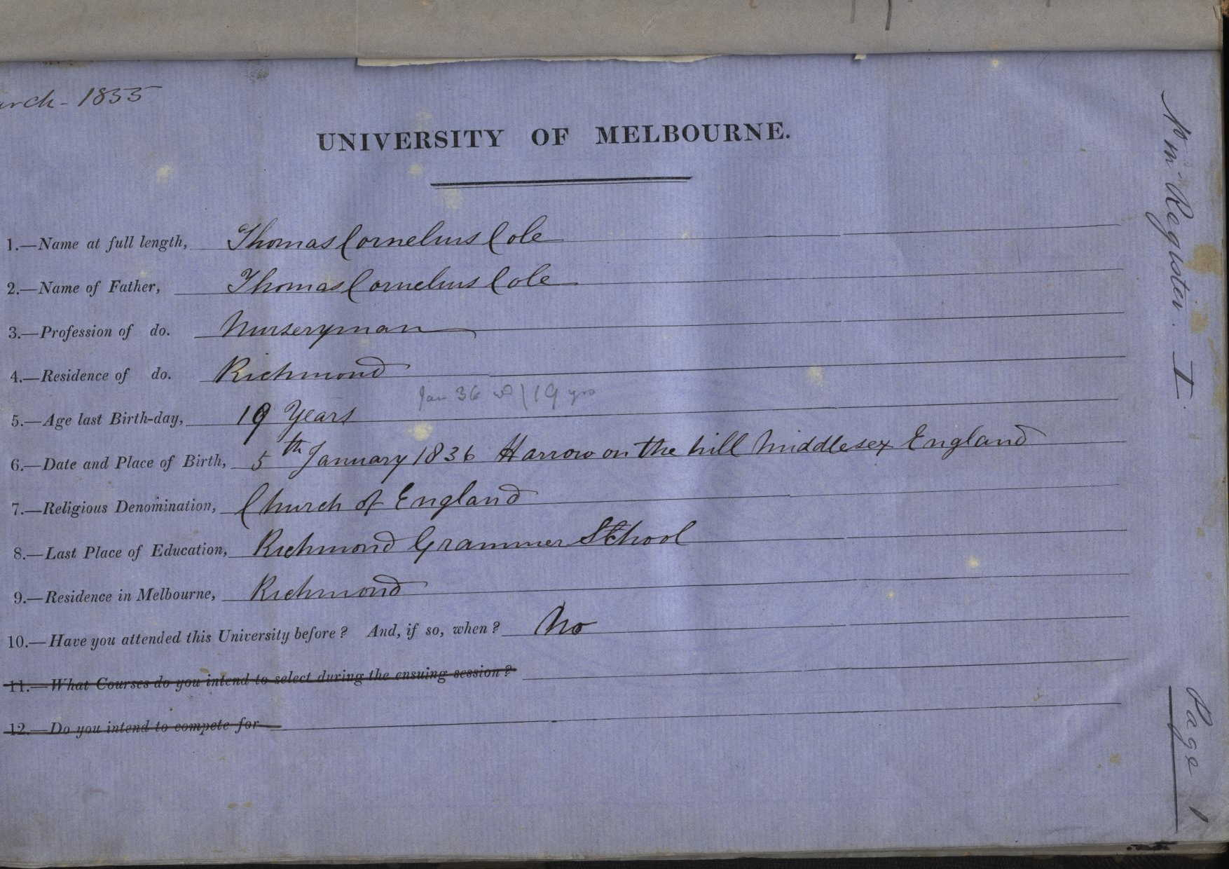 First Matriculation entry form